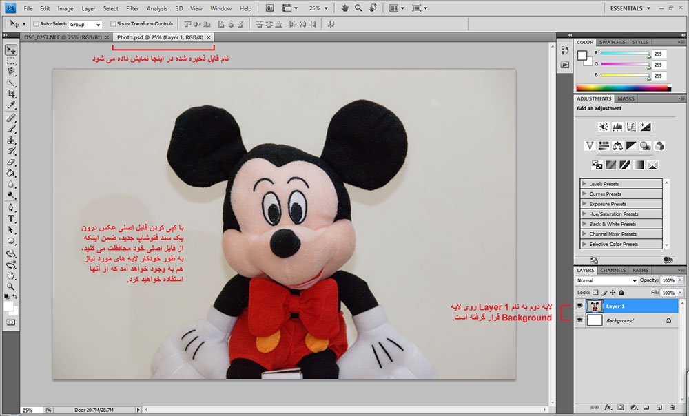 [عکس: Tutorial_Pic_01.jpg]