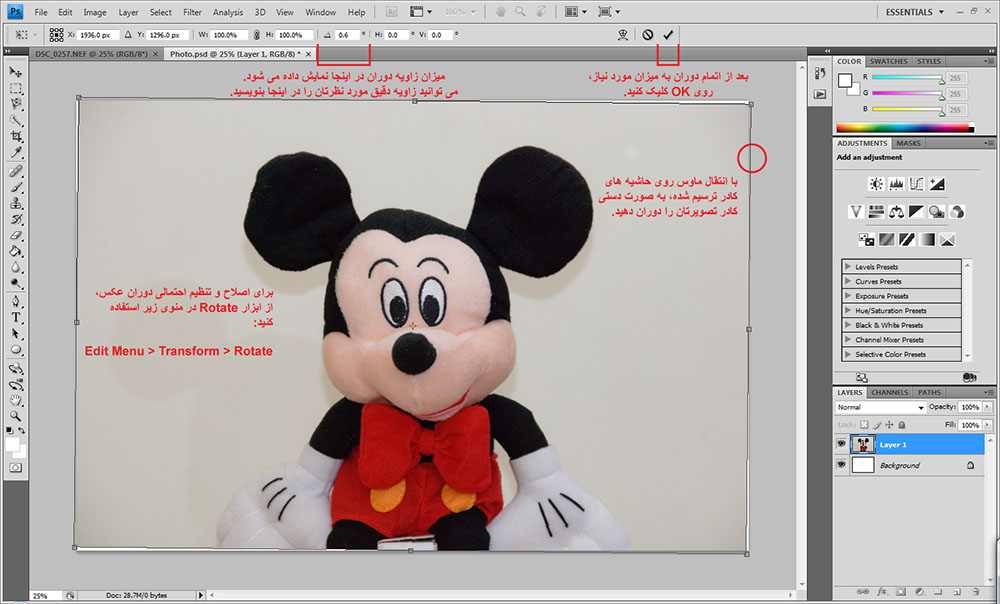 [عکس: Tutorial_Pic_02.jpg]