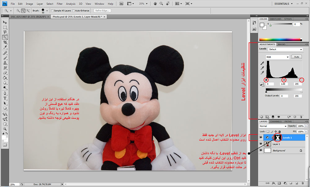 [عکس: Tutorial_Pic_05.jpg]