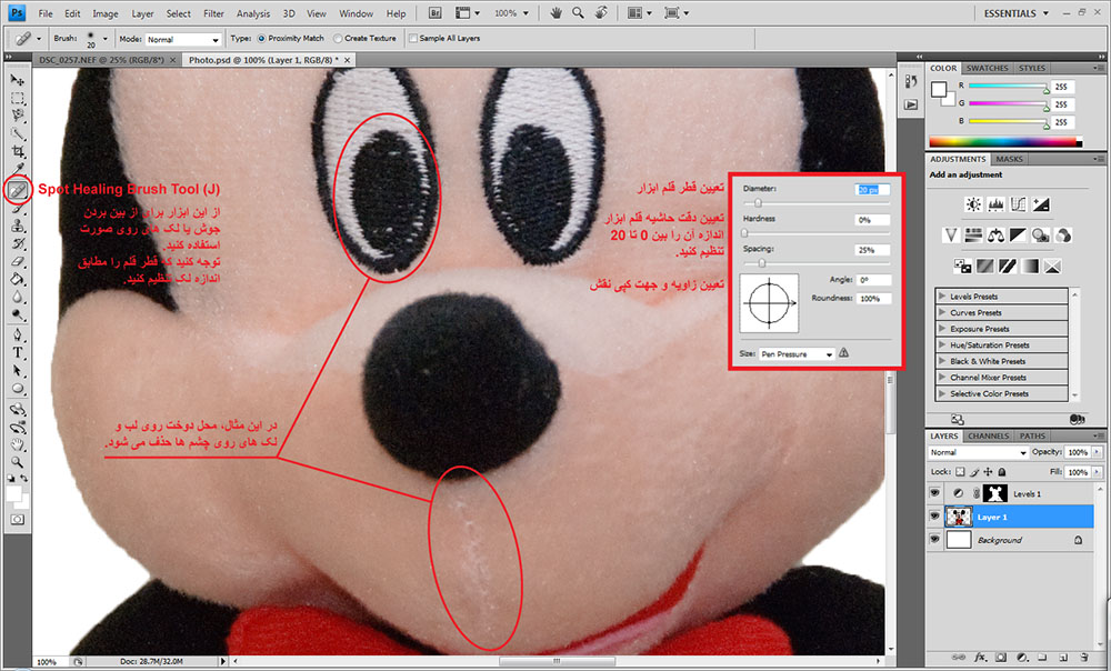 [عکس: Tutorial_Pic_07.jpg]