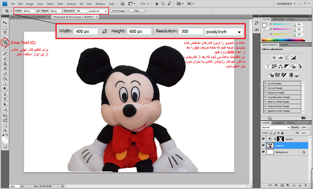 [عکس: Tutorial_Pic_09.jpg]